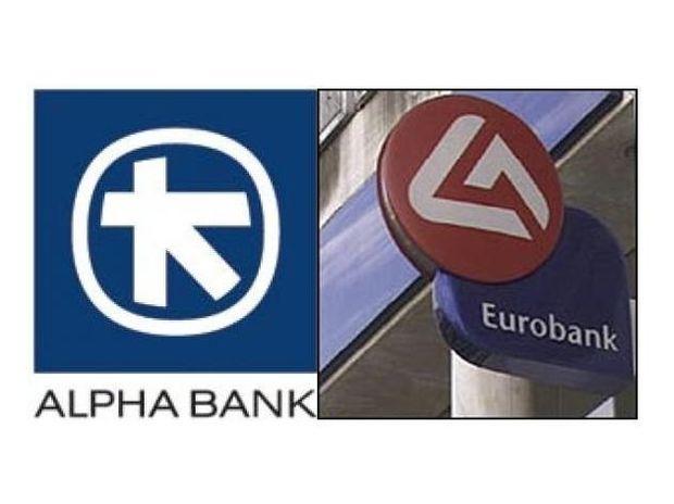 Το τραπεζικό deal του αιώνα-Η αυθαιρεσία εις διπλούν