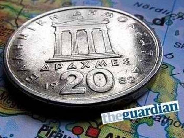 «Κωλοτούμπα» Φινλανδών και Ολλανδών για τη χρεοκοπία της Ελλάδας