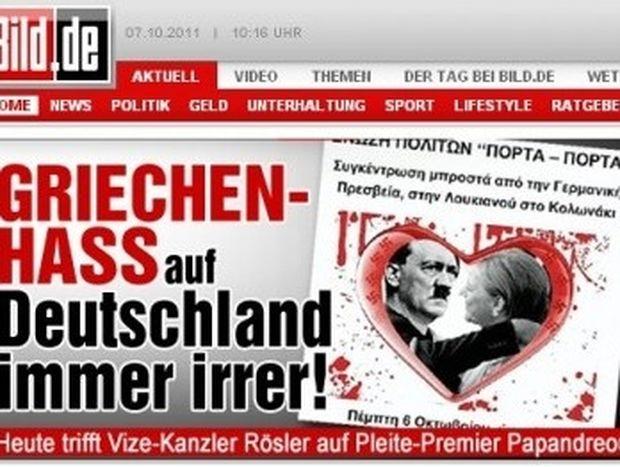 Οι Γερμανοί τρελάθηκαν!