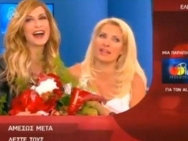 Το ντουέτο της Άννας Βίσση με την Ελένη Μενεγάκη!