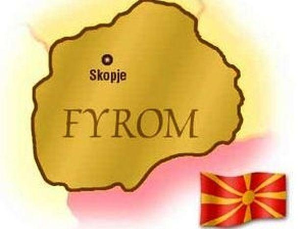Πρόκληση από τα Σκόπια: Ζήτησαν την ελληνική χρεοκοπία από την Ε.Ε