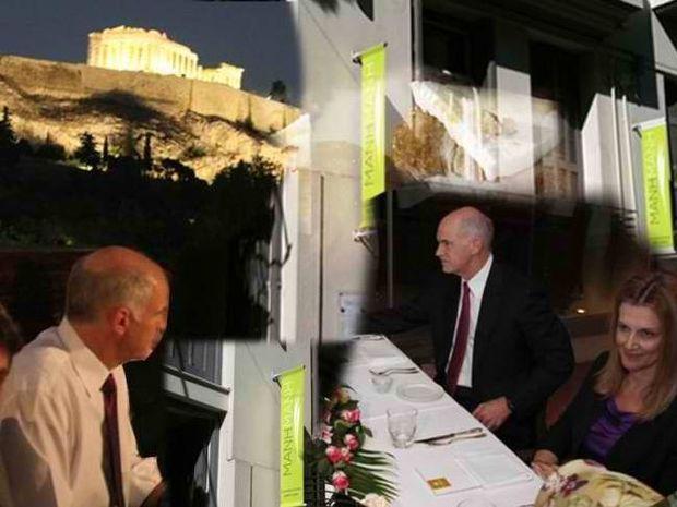 Kαιγόταν η Αθήνα και ο Παπανδρέου γλεντούσε!