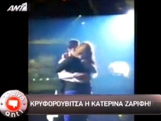 Ο Ρουβάς φίλησε στο στόμα την Κατερίνα Ζαρίφη