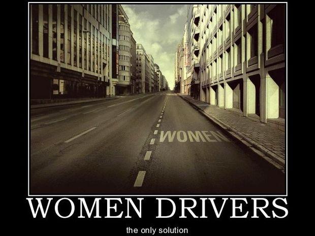 Σκορπίνα οδηγός