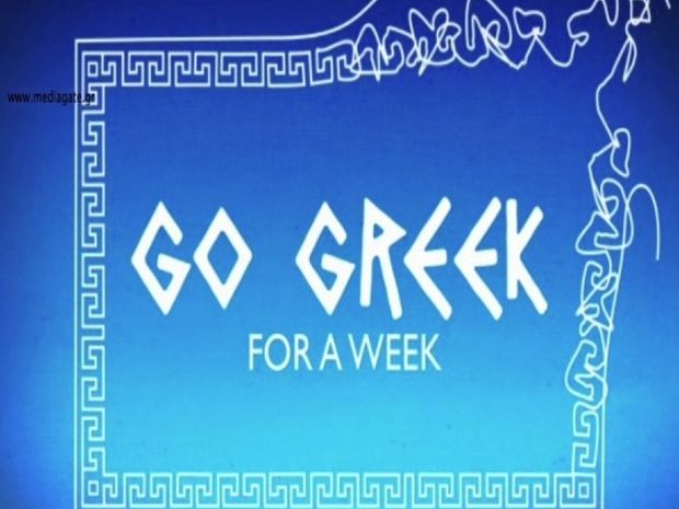 VIDEO: Δείτε τι έγινε στο βρετανικό ριάλιτι για τα προνόμια των Ελλήνων!