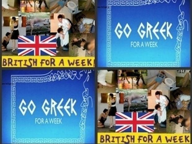 """""""Πληρωμένη"""" απάντηση των Ελλήνων μέσω Facebook στο βρετανικό reality"""