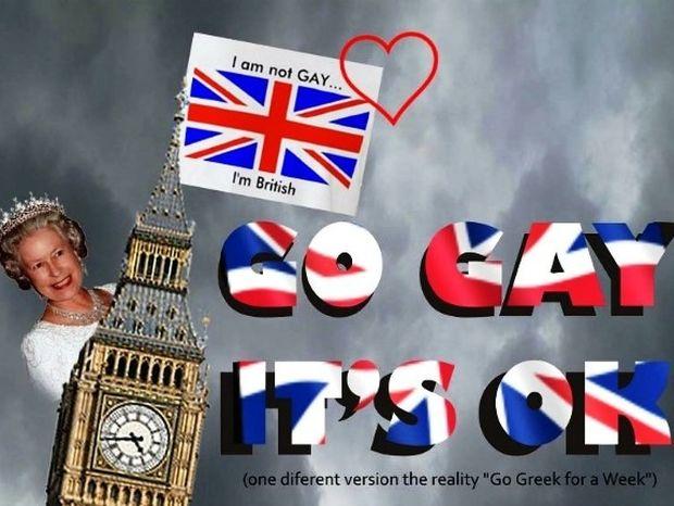 Συγκλονιστική επιστολή Ελληνίδας στους Βρετανούς για το χυδαίο reality