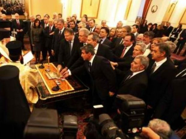 Κυβέρνηση Εθνικής (στ)Ενότητας