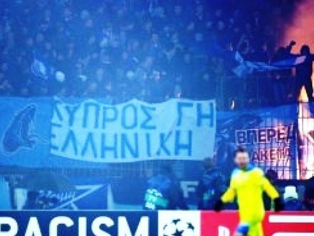 Οι Ρώσοι αγαπούν τους Έλληνες και το αποδεικνύουν με κάθε ευκαιρία!