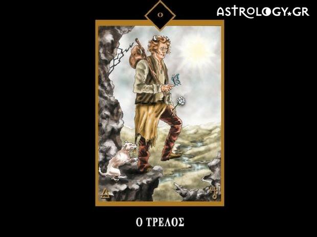 Ταρό και Αστρολογία