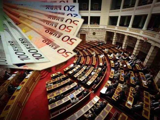 Ποιοι είναι οι 117 πρώην βουλευτές που ζητούν αναδρομικά!