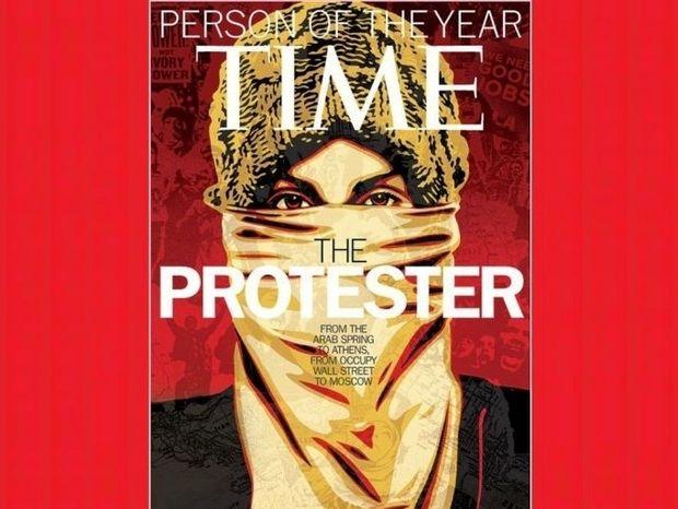 Είμαστε όλοι εξώφυλλο στο περιοδικό TIME