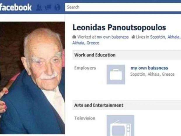 Ο γηραιότερος Έλληνας χρήστης του Facebook είναι 104 ετών! (pics)