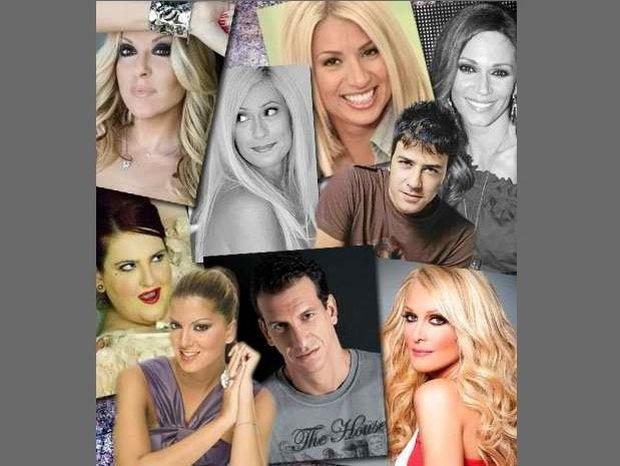 Τι εύχονται οι διάσημοι για το 2012;