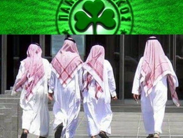 Έρχονται οι… Άραβες