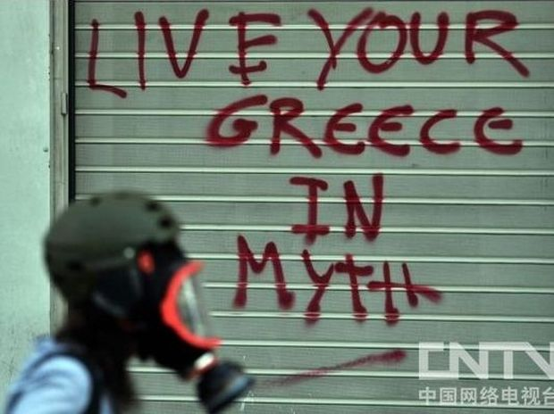 The Greek way.