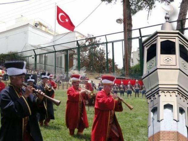 Τιμούν Τούρκους που κατάκτησαν τη Θράκη!