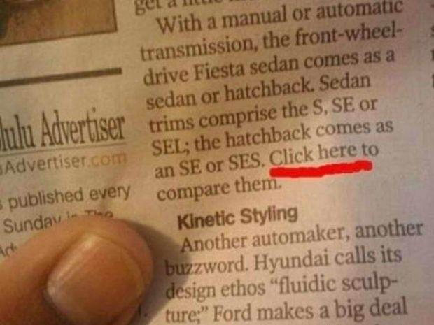 Απίστευτο FAIL: Τι συμβαίνει όταν εφημερίδα έκανε copy-paste από site;