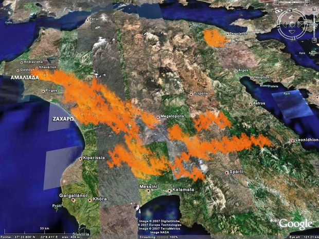 Σκοπιανοί έκαψαν την Ελλάδα το 2007!