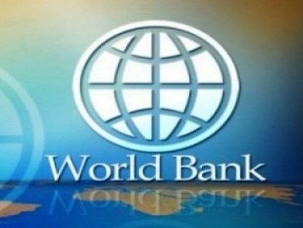 Να που επενδύει η Παγκόσμια Τράπεζα!