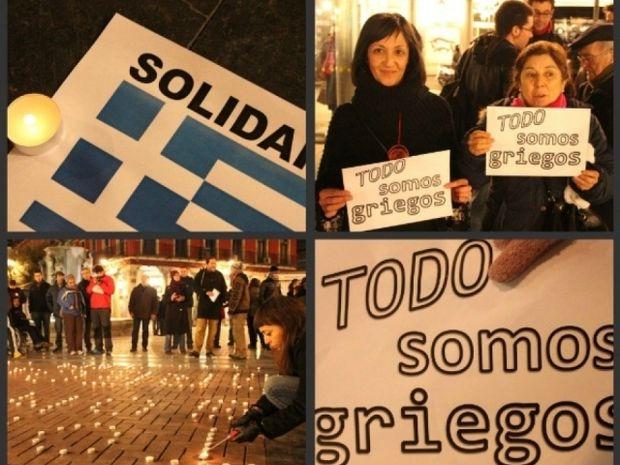 Με ένα κερί και ένα σύνθημα οι Ισπανοί στηρίζουν τους Έλληνες (pics)