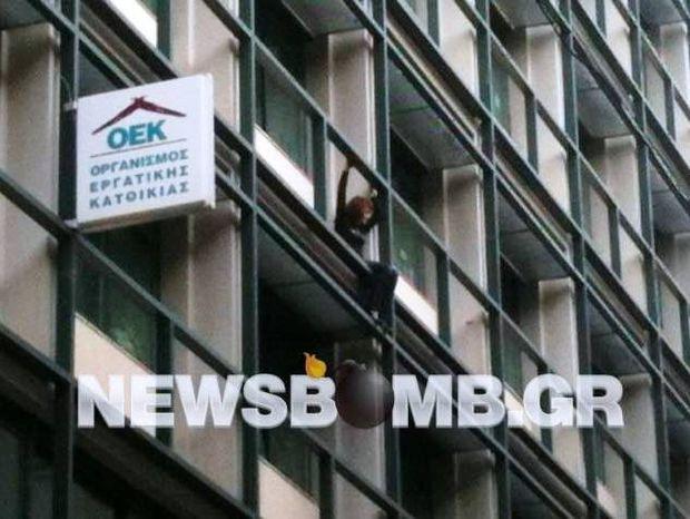 Φωτορεπορτάζ: Απειλεί να πέσει από το κτήριο του ΟΕΚ