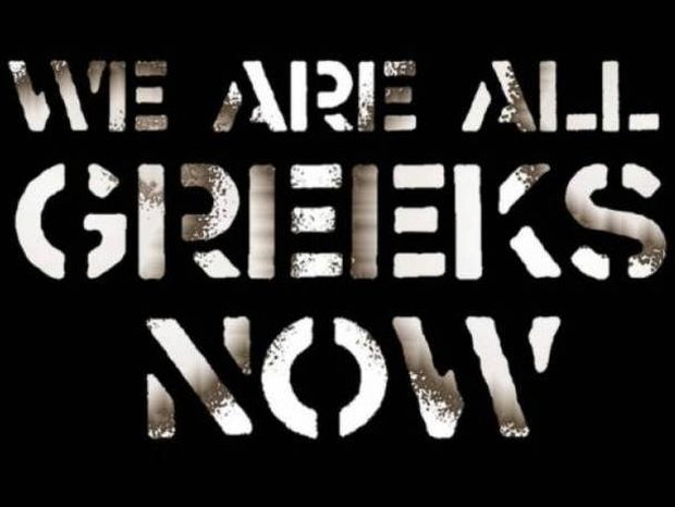 Και στο Μανχάταν αύριο όλοι «Είναι Έλληνες»
