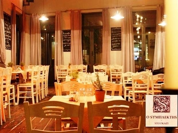 Socialdeal.gr: 25€ για δύο άτομα -Καλό φαγητό, ποτό και ζωντανή μουσική