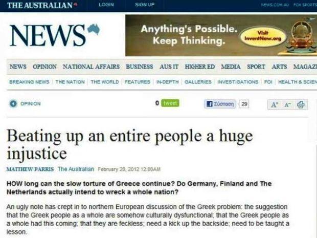 Τhe Australian: Πότε επιτέλους θα τελειώσει το μαρτύριο για τους Έλληνες;