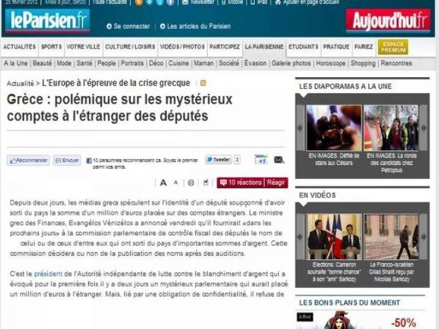 Le Parisien: Πολεμική για τους μυστηριώδεις λογαριασμούς βουλευτών στο εξωτερικό