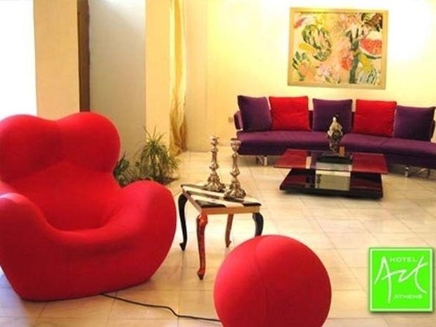 Socialdeal.gr: Μόνο 39€ για διαμονή 2 ατόμων στο Art Hotel Athens