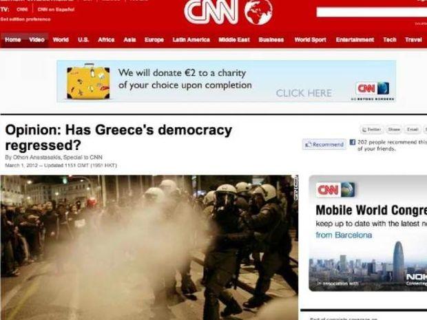 Μεγάλο αφιέρωμα του CNN: Πώς «μαράθηκε» η δημοκρατία στην Ελλάδα