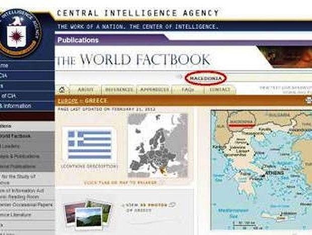 Το επίσημο site της CIA αναφέρει ως Μακεδονία τα Σκόπια