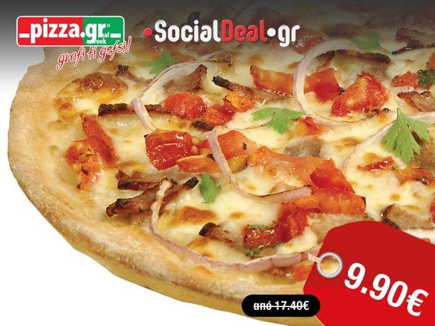 Απολαυστικές πίτσες σε... λαχταριστή τιμή!