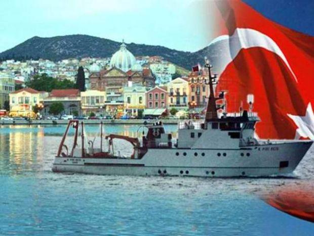 Στη Μυτιλήνη έφτασε το τουρκικό «Πίρι Ρέις»