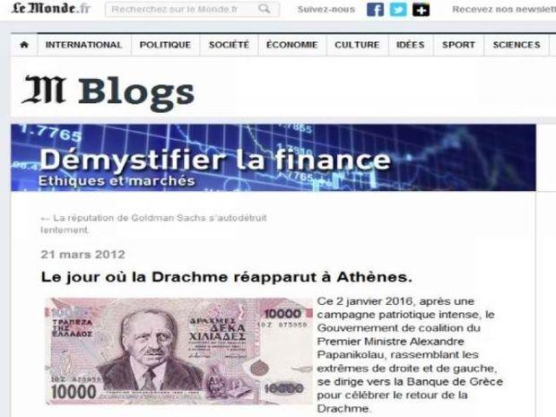 Le Monde: Η μέρα που επανεμφανίστηκε η δραχμή στην Αθήνα!