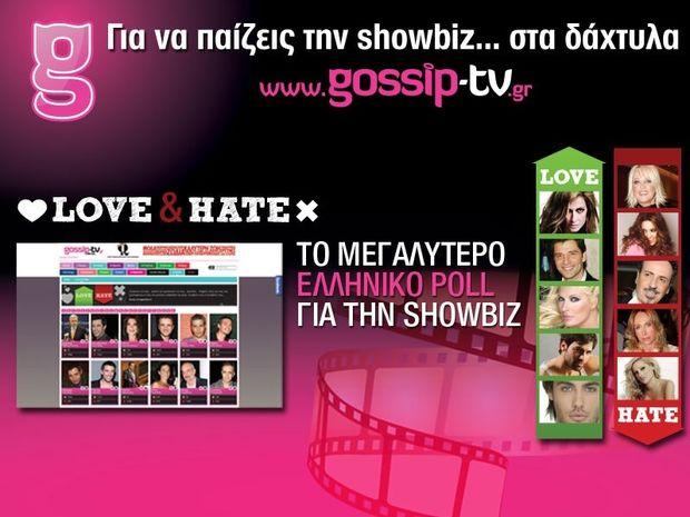 Το Gossip-tv.gr ανανεώνεται!