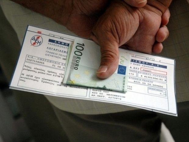 Πάνω από 500 εκ. ευρώ εισέπραξε παράνομα η ΔΕΗ