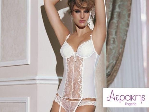 """Με 5€ έως 75% έκπτωση σε lingerie, από την εταιρία """"Αεράκης""""!"""