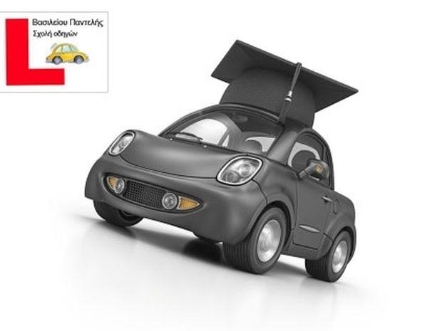 Socialdeal.gr: Δίπλωμα μηχανής ή αυτοκινήτου με 84€ και 250€