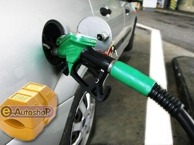 Εξοικονόμηση καυσίμων με το μοναδικό gadget, Super Fuel Max!