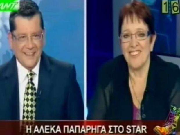 Θ. Δρακάκης: Έκανε τη λάθος ερώτηση στην Αλέκα Παπαρήγα!