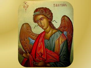Αρχάγγελος Γαβριήλ: Ερμηνεύει τα όνειρά σου και σε προστατεύει στα δύσκολα!