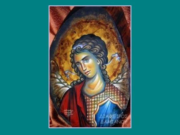 Ο Αρχάγγελος Ουριήλ