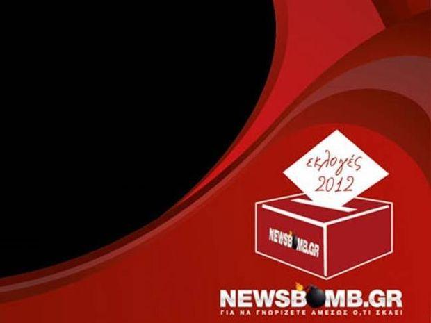 Βουλευτικές εκλογές 2012 - Αποτελέσματα: Στις 7 μμ. θα τα μάθεις