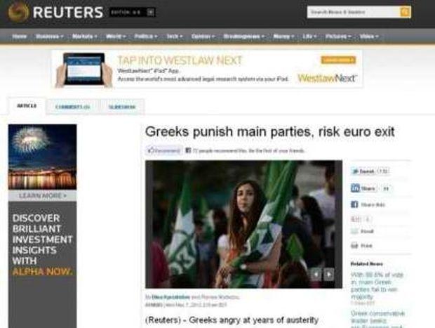 Διεθνή ΜΜΕ: Ψήφος οργής «βυθίζει» την Ελλάδα και το ευρώ