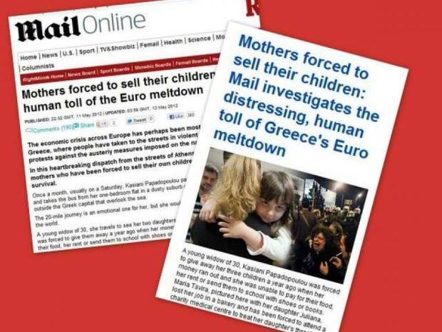 Πρόκληση από την Daily Mail: Στην Ελλάδα πουλάνε τα παιδιά τους