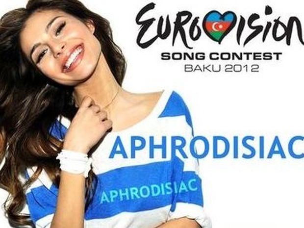 Ο πρώτος θεσμός της Eurovision και η φετινή μας συμμετοχή