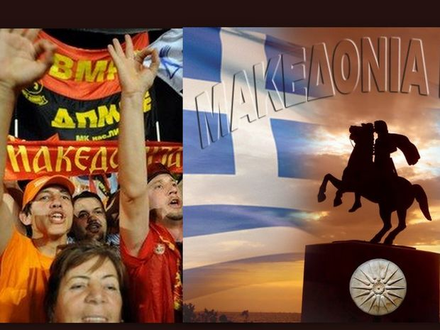 Προκαλεί ο Ολλανδός: Αν τα Σκόπια είναι Πρώην Γιουγκοσλαβική Δημοκρατία, τότε η Ελλάδα είναι πρώην Οθωμανική Δημοκρατία»!