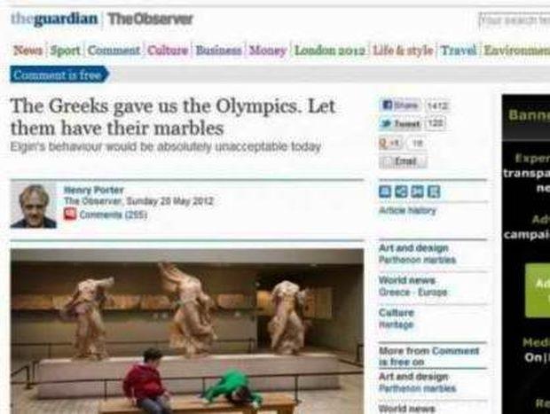 Guardian: Μας έδωσαν Ολυμπιακούς αγώνες, ας τους δώσουμε τα γλυπτά